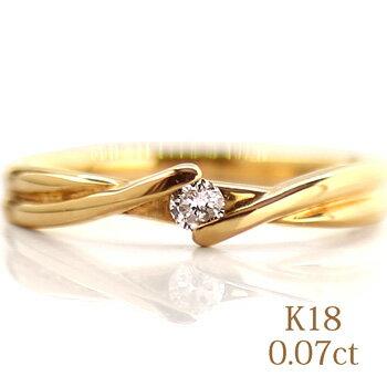 ダイヤモンド リング K18YG/PG/WG 0.07ct ダイヤモンド 一粒石 リング/ 指輪/リング 18金 ダイヤ リング【ダイヤ】 送料無料/k18wg /diamond ring
