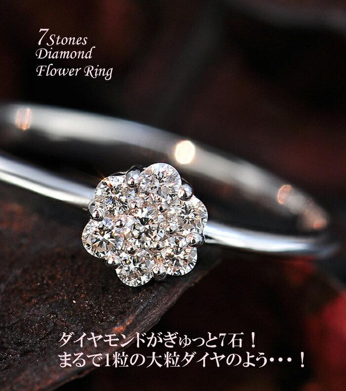 K18WG/PG/YG 0.13ct 7 ダイヤモンド フラワー デザイン リング レディース ジュエリー アクセサリー