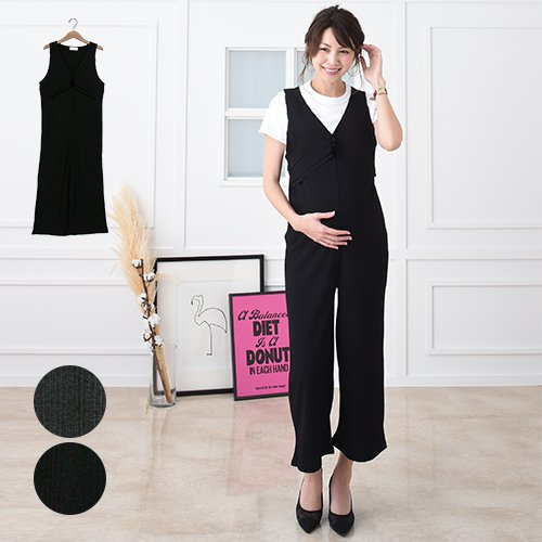 cb54a95971c2e Maternity clothes maternity dress office uniform office rib before  childbirth after giving birth stretch adjustable size ...