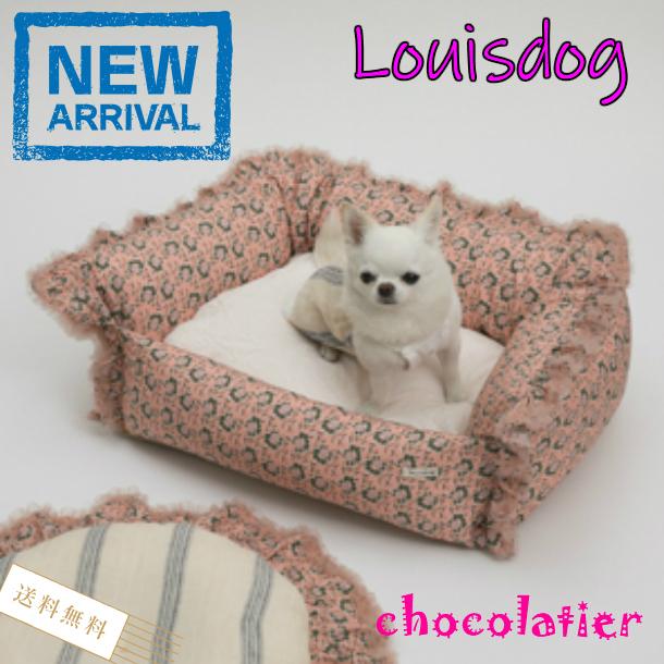 高級感なデザイン人気ブランド バースデー 記念日 ギフト 贈物 お勧め 通販 Louisdog ルイスドッグ NEW louisdog Glitter Boom GRAND 小型犬 ベッド 送料無料 クッション カドラー 新色 セレブ ソファ 犬用品 超小型犬