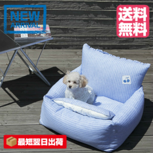新作【Louisdog ルイスドッグ】セレブ 犬用品 ドライビングベッド Blue Lagoon Driving Kit 車 送料無料 小型犬 ペッド 車用