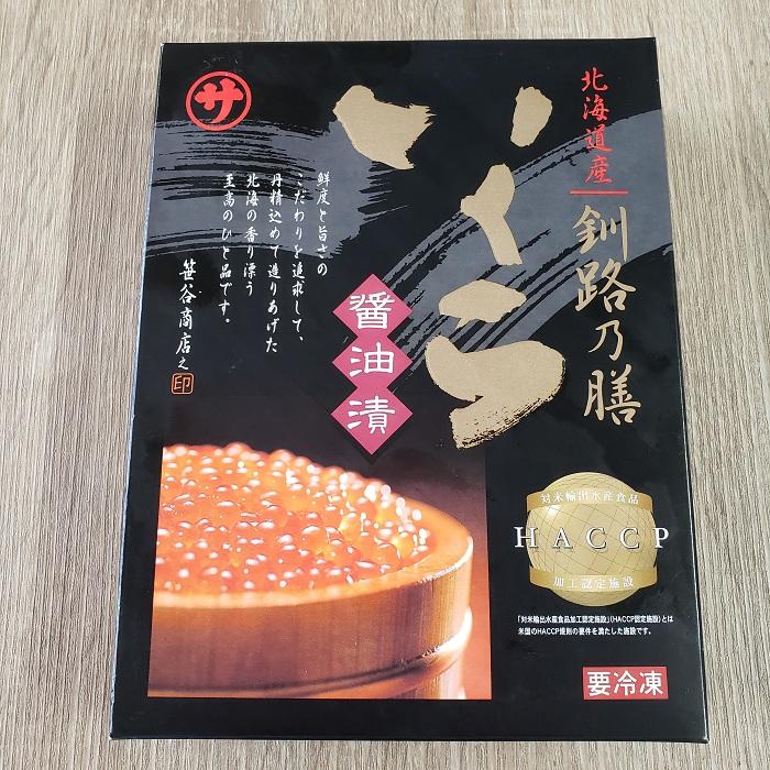 贅沢気分に 笹谷商店 いくら醤油漬 マーケティング スーパーセール期間限定 500g