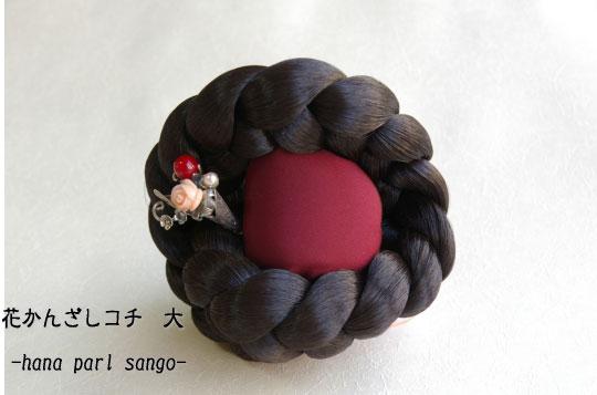 チョゴリヘアー飾り銀製コチNo18 花かんざしコチ大■cochi-s-18-s【ギフト】【お土産】