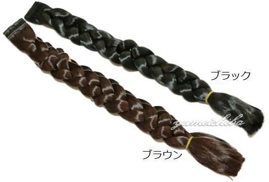 チマチョゴリのヘアースタイルはこれで決まり 韓国チョニョのチョゴリヘアースタイルが楽しめるウィッグ 今だけ限定15%OFFクーポン発行中 ついに入荷 三つ編み■wig-mituami-s ギフト お土産