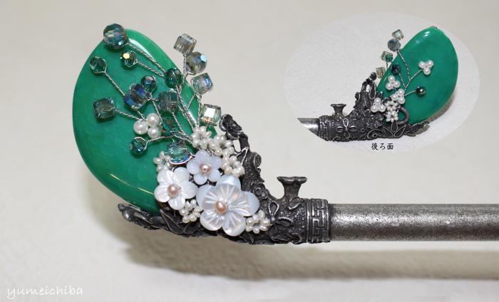 韓国ヘアー飾りピニョNo45緑メノウかんざしピニョ■pinyo-45-s【ギフト】【お土産】