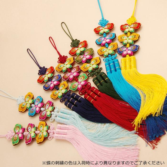 幸福を意味する素敵な蝶の刺繍入り! チマチョゴリの胸から垂らす飾り 刺繍蝶3色ノリゲ■norige-01-s【ギフト】【お土産】
