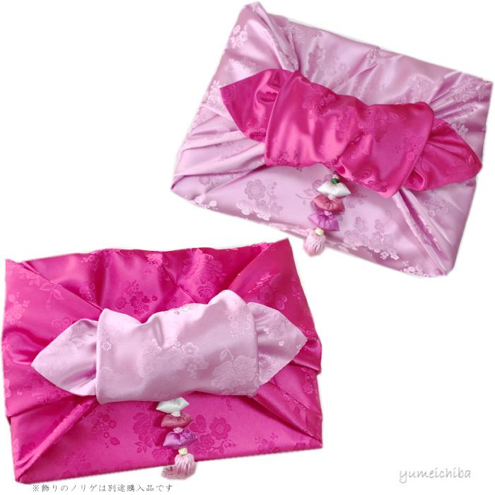 韓国風呂敷ピンク×ライトピンク 106cm角(両面使い可能) ■furoshiki-r-38-s【ギフト】【お土産】