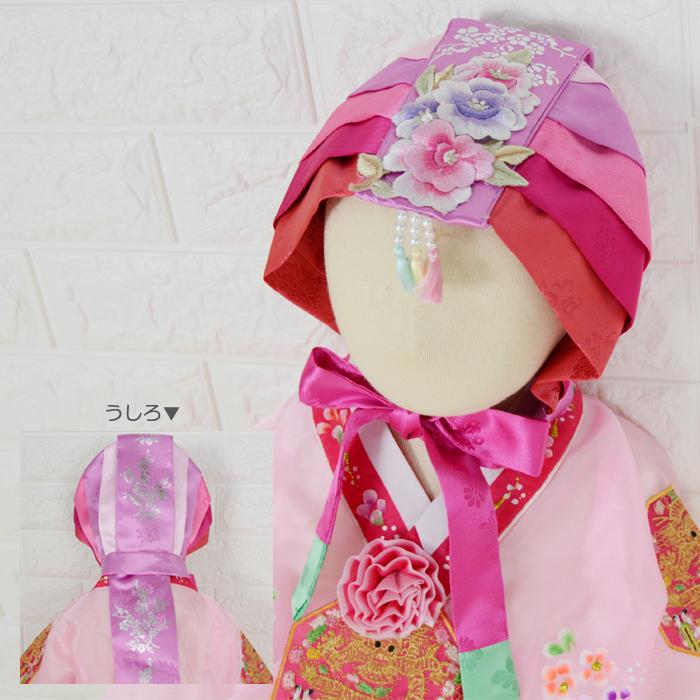 刺繍セットンピンククルレ帽子女の子用(100日~4才目安)■kulre-11-s【ギフト】【お土産】【誕生祝】
