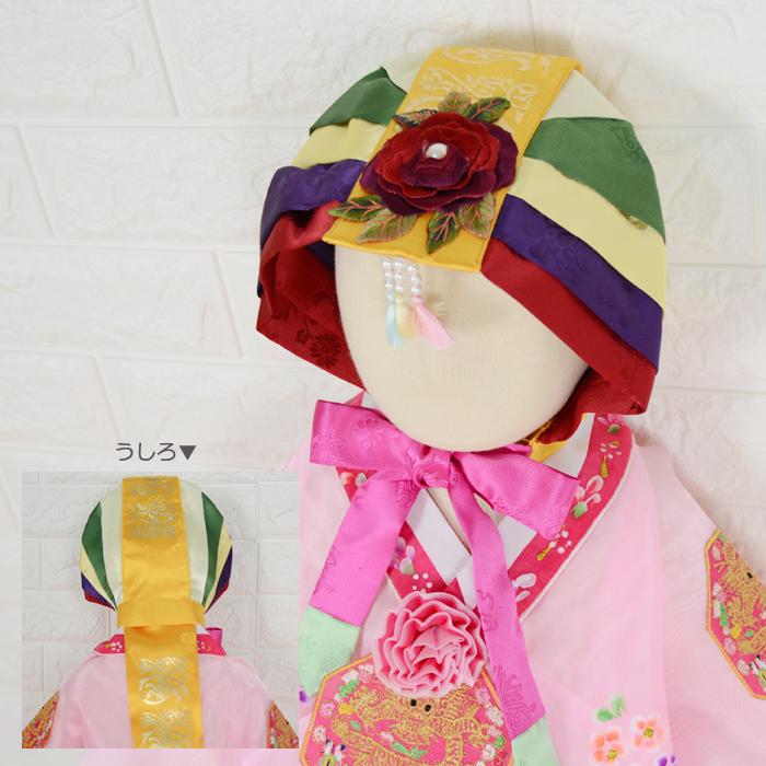 刺繍セットン黄色クルレ帽子女の子用(100日~4才目安)■kulre-6-s【ギフト】【お土産】【誕生祝】