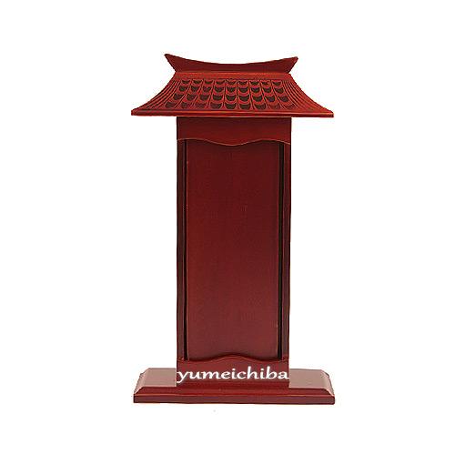 韓国先祖供養の為の祭祀チェサの時に使うチバンを入れる為の位牌 定番の人気シリーズPOINT ポイント 男女兼用 入荷 韓国祭祀用位牌 ウィペ■wipea-1-s