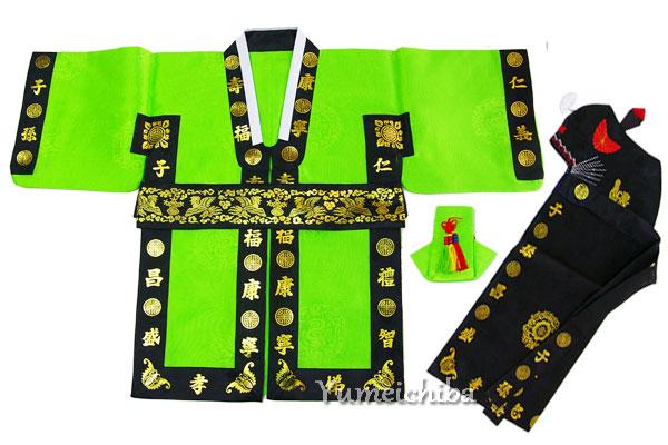 韓国1歳お誕生日 ・黄緑サギュサム4点セット■sagyusamu-1-s【ギフト】【御百日祝】【誕生祝】