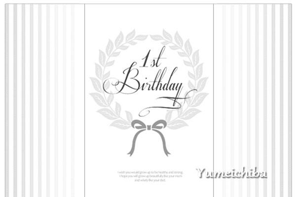 韓国1歳のお誕生日用 屏風の様な背景幕・月桂冠■tolback-10-s【ギフト】【御百日祝】【誕生祝】