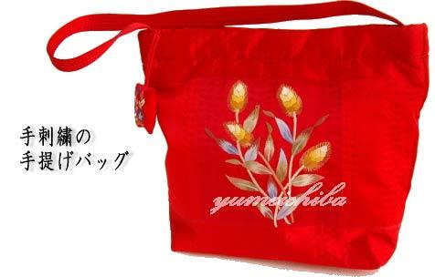 パーティーバッグ・手刺繍手提げバッグ穂■bag-4-3-s【ギフト】