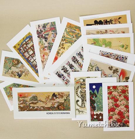 韓国民画アートカードセット1(大6枚、小8枚)■artcard-3-s【ギフト】【お土産】