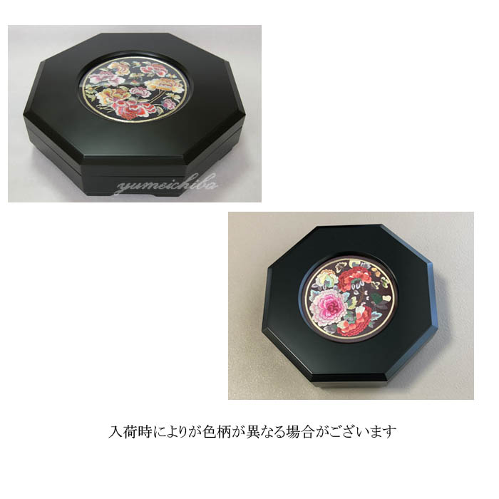 Korea octagonal wooden 9 section plate ( kujolupin ) ■ gujeolpan-2-s