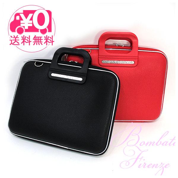 【送料無料】 ボンバータ FIRENZE フィレンツェ バッグ 5330050 5330051 イタリア製 ビジネス カジュアル シンプル ユニセックス 書類 ノートパソコン 収納 バッグ カバン 鞄 PCバッグ ショルダーバッグ