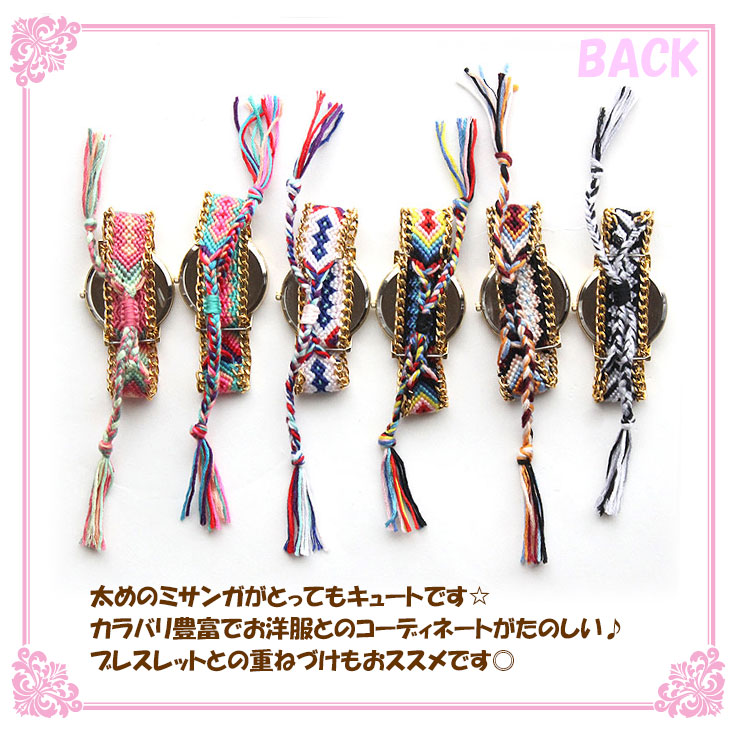 Fragola ミサンガ 시계 Tokima = 체인 여성용 골드 트로피 칼 여름 삼 색 시계 =
