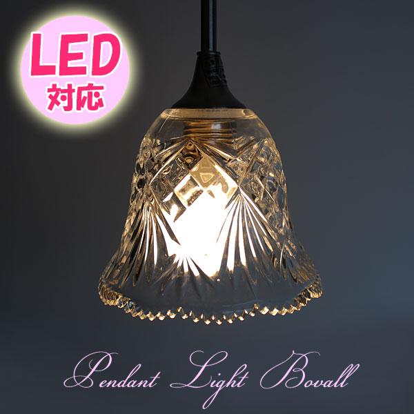 ペンダントライト BOVALL ボーバル 104285 照明器具 ランプ 一灯 デザイナーズ 北欧 スタイリッシュ モダン MAEKSLOJD マークスロイド エルックス ELUX =