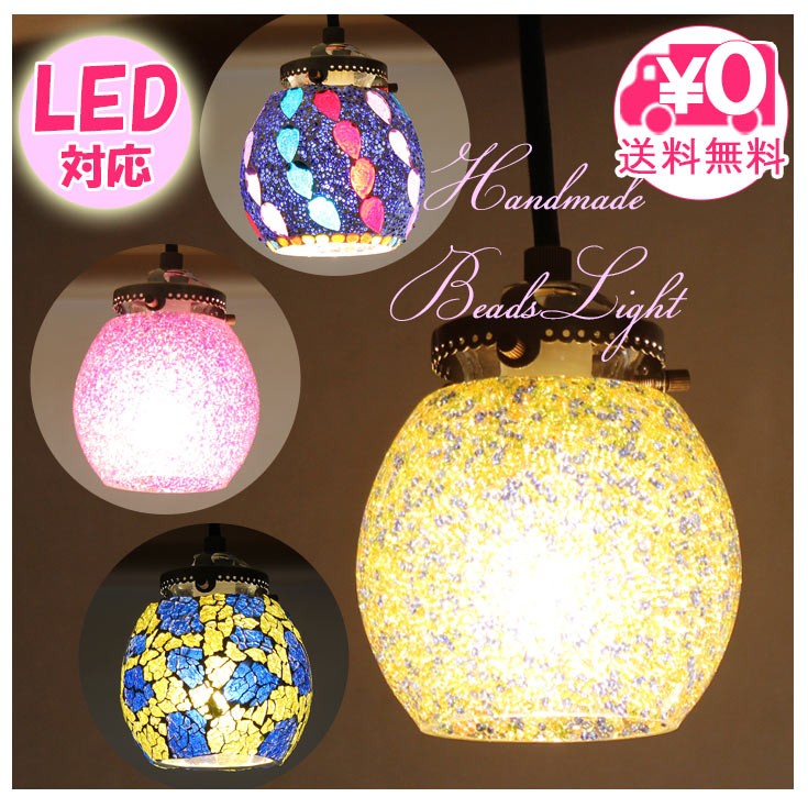 Choice rakuten global market mosaic cafe style ceiling lights li mosaic cafe style ceiling lights li mosaic hanging lamps lighting ceiling lighting circle hand made stylish asian dining table for pendant lights aloadofball Image collections