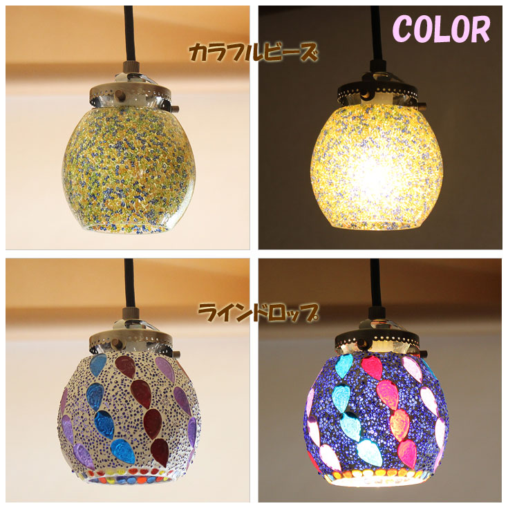 CHOICE Rakuten Global Market Mosaic cafe style ceiling lights