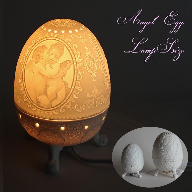 Angel Egg Lamp S Size Shipping 490 Yen Li From Shaped