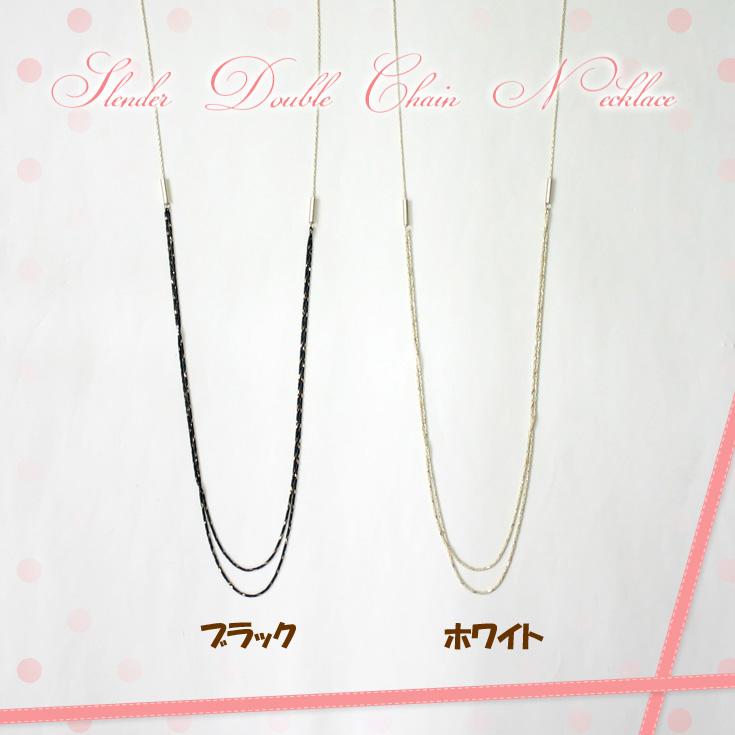 CHOICE | Rakuten Global Market: Kaza simple 2 long chain necklace ...
