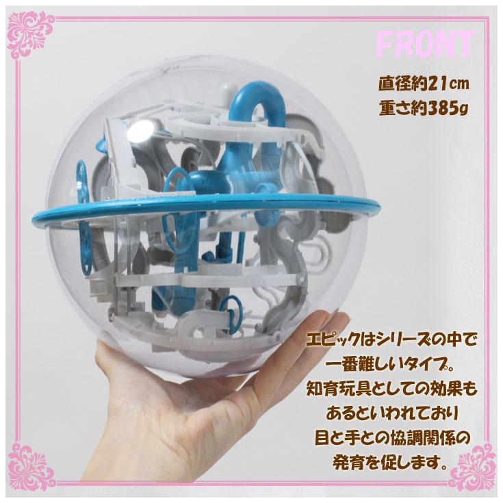 PERPLEXUS パープレクサス 에픽 = 배송 432 원 (ot) 입체 퍼즐 고급 Spin Master 3D 입체 미로 교육 완구 =