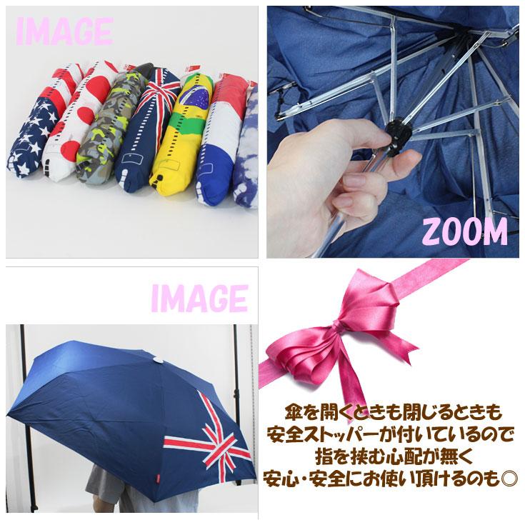 접는 우산 국기 비행기 형 エアーオフェス = 모양 우산 파라솔 공간 조이 5126010 =