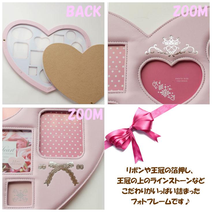 CHOICE | Rakuten Global Market: YOUPOWER Big Heart 11 windows photo ...