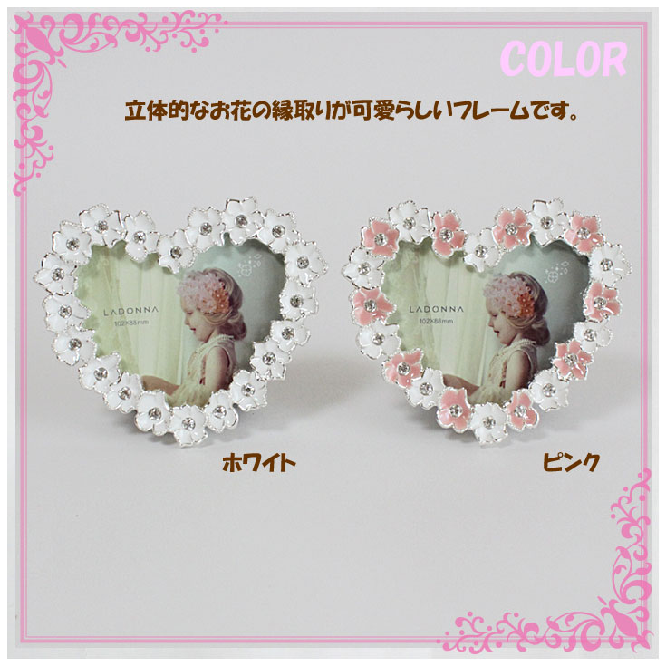 Mini Heart Shaped Picture Frames - Picture Frame Ideas
