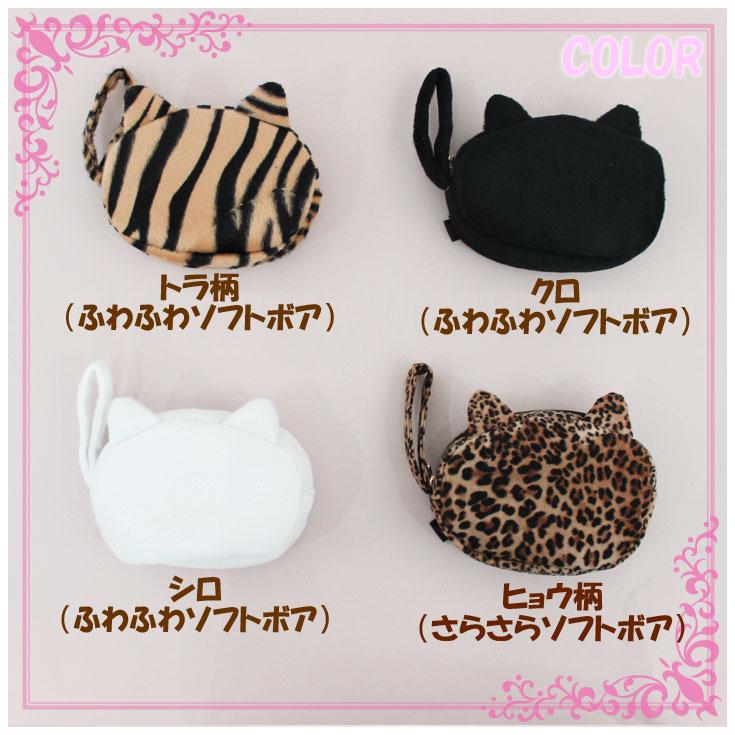 Choice rakuten global market animal cat porch elf po animal cat porch elf po leopard tiger cat soft boa penguin lighter cigarette sciox Image collections