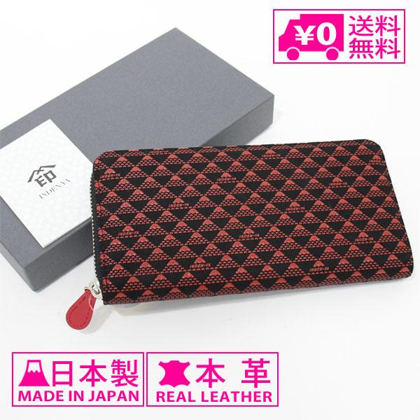 【送料無料】 印傳屋 印伝 たかね ラウンドファスナー長財布 2810 ピンク 高嶺 レディース財布 ウォレット 日本製 和風 おしゃれ 薄型 スリム INDEN-YA