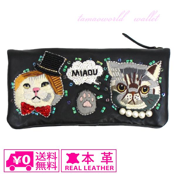 ー送料無料ー ハナカラクサ MARUKO&RAY 長財布 tamao world 手刺繍 革 ハンドメイド レザー 猫 ブラック 黒 パール スパンコール