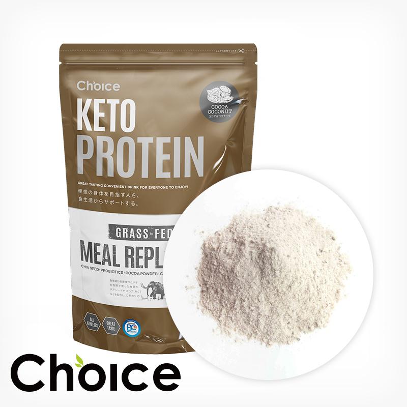 ケトプロテイン ココア&ココナッツ 1350g ketoprotein ケトジェニックプロテイン 乳酸菌 プロテイン【チョイス】