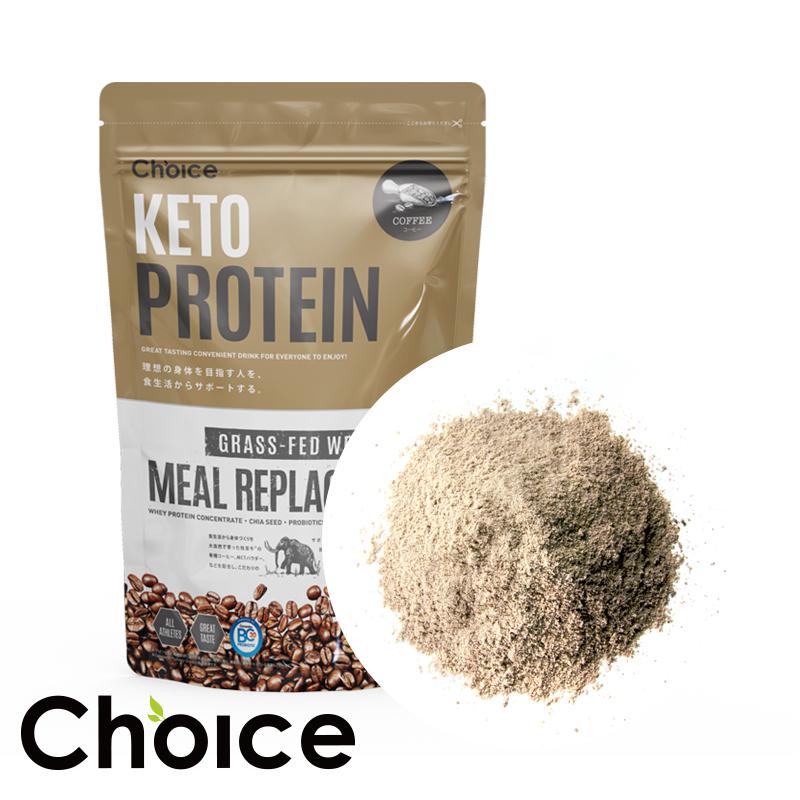 ケトプロテイン 有機コーヒー 1350g ketoprotein 国産 ケトジェニックプロテイン 乳酸菌 プロテイン【チョイス】