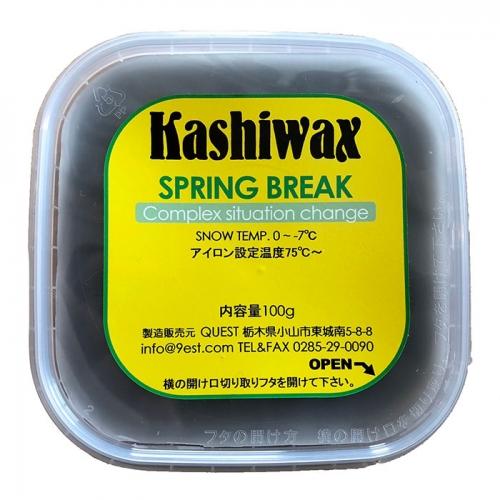 KASHIWAX カシワックス SPRING BREAK 春雪 ストップスノー 対策