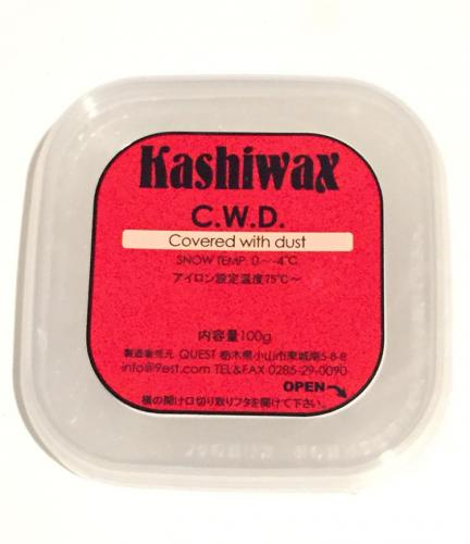 KASHIWAX カシワックス C.W.D 春雪 汚れ対策 ストップスノー バックカントリー