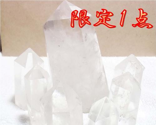 特別価格 限定1点 天然石 水晶 原石 クラスター 約1.085g パワーストーン ヒーリング