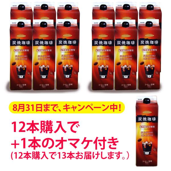 ★Hamaya low sugar iced coffee 12 ★ book case iced coffee 1 liter pack *12 Motoiri