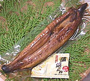 "Eel, whole entire (150 g or more) ★ hot meal in the immediate as the ""Don"""