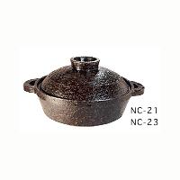 ★長谷製陶 IH対応型 ヘルシー蒸し鍋「優」黒釉(大)3~5人用★(NC-23)