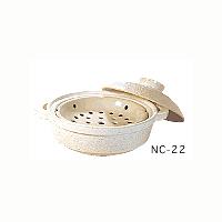 ★長谷製陶 IH対応型 ヘルシー蒸し鍋「優」白釉(小)2人用★(NC-22)2008年型です!