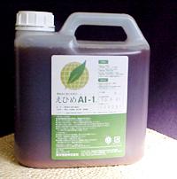 えひめAI-1 えひめあいいち 2リットル×3本セット 東洋殖産製 環境浄化微生物資材(YNDN)