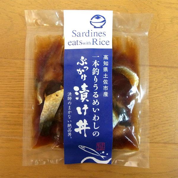 ★ 一个浸泡在 Bukkake 捕鱼 urumeiwashi +324 ¥ 碗 ★ [冻结] cod 是必需的。