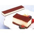 ★ 'tiramisu' for free cut cake 460 g business & professional ★ frozen cake (U)