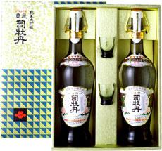 ★純米大吟醸原酒「デラックス豊麗」(900ml×2本セット)◆(司牡丹酒造・佐川町)★[sake]クール便限定・未成年の方はお買い物できません