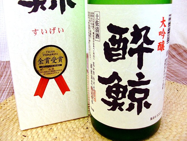 "★The amount-limited ""drunkenness whale"" great brewing sake from the finest rice Nishiki, Yamada gold medal receiving a prize 720ML drunkenness whale brewing, Kochi-shi ★ cool delivery service-limited minority cannot do shopping"