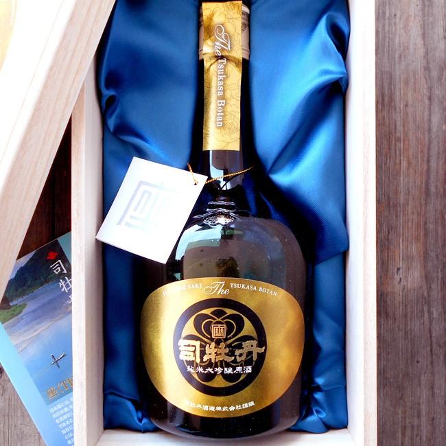 座(The)司牡丹 純米大吟醸原酒 720ml 250本限定 木箱入 永田農法山田錦 精米歩合35% ワインのように原材料を語れる最高級酒