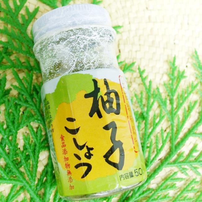 ★ Yuzu pepper (ゆずこしょう) 50 g ★ (SNSI)