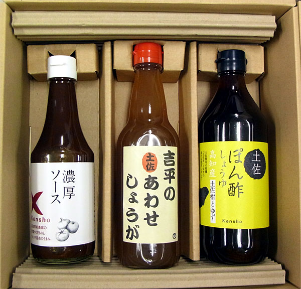 """★ Gift BOX with ◆ Ponzu and putting together ginger, thick sauce, shipping embedded set.""""★ cod is +210 Yen is required!"""